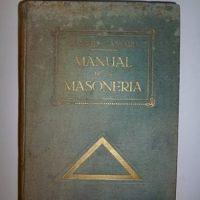 Antiguo manual de la masonería